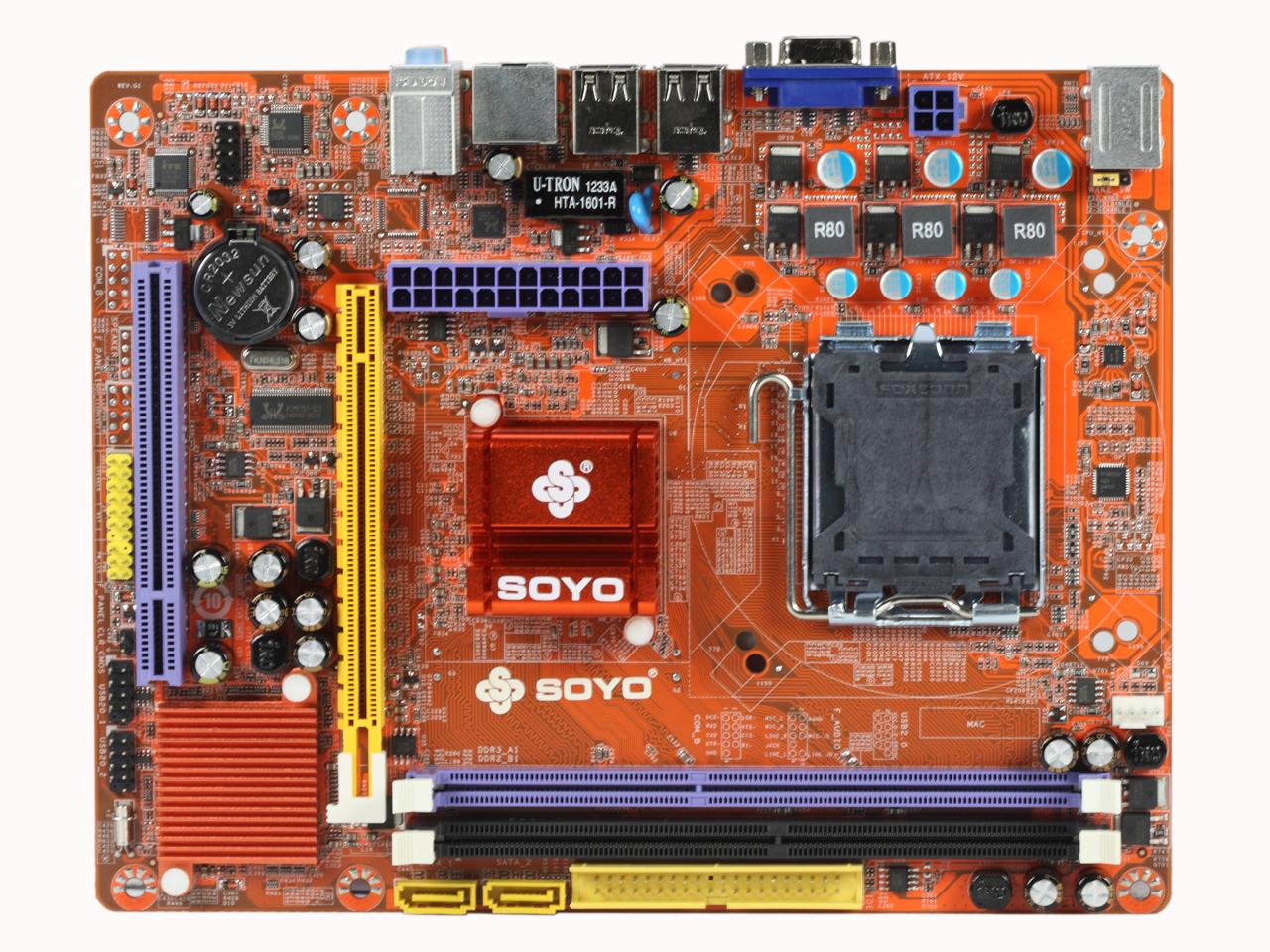 梅捷G41主板 775针 可上DDR2 DDR3 全国联保 三年 -价格,厂家图片