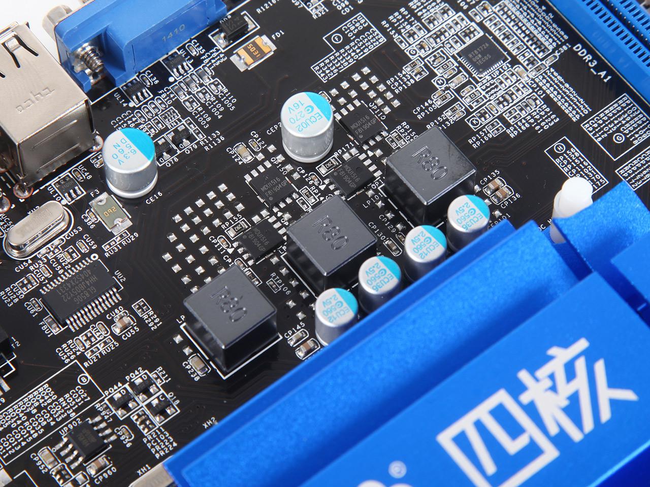 科技美感  集成电路